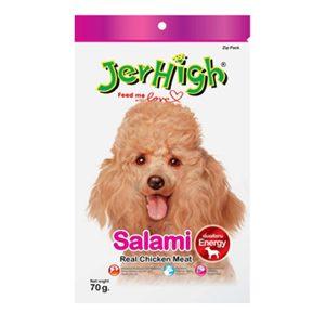 jerhigh-salami-70g-snackbanhthuong