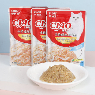 Sốt dinh dưỡng cho mèo CIAO